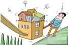 山东商品房销售加快 库存降至2015年来最低水平