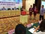 郑州将对丹尼斯等商超食品安全进行综合排名