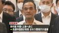 日本黑帮成员逃亡中国7年被抓 涉多起大宗毒品交易(图)