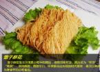 京菜北京小吃节开幕 豆汁儿、艾窝窝等经典美食亮相