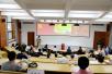 中国共产党北京理工大学马克思主义学院党员大会顺利召开