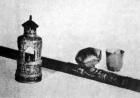 沦陷时期日伪政权在天津诱迫民众吸食烟毒
