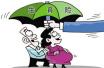 威海7月1日起试点生育保险和职工医保合并 全省独家