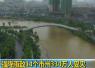 湖南启动地质灾害监测预警Ⅱ级响应
