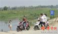 12岁男孩户县涝河溺亡 9年前4男娃同时在涝河遇难