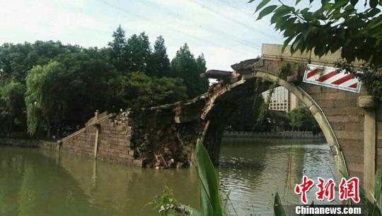 建于1770年的浙江欢喜永宁桥发生坍塌系因多日暴雨