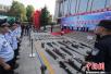 河南警方集中销毁非法枪爆物 郑州3个月缴枪541支