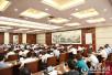 娄底市委常委会研究申创国家级高新技术产业开发区工作等