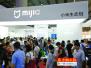 顶级科技单品亮相广州建博会:智能家居场景化着陆刷出新高度