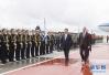 习近平抵达莫斯科 开始对俄罗斯联邦进行国事访问