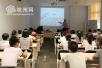 杭网义工公益夏令营开课 安全知识谨记于心