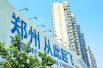 一线城市房价环比下降 郑州房价与上月持平