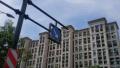 6月浙江住宅房价数据出炉 房价涨幅连续8个月回落