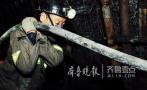 龙口北皂矿全面停产 中国唯一海底矿10月底关井闭坑