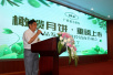 广西珠乡橄榄月饼上市:原生态、富营养、不上火