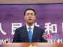 商务部:正在依法对滴滴与优步中国合并案进行反垄断调查