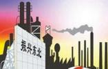 辽宁569个重大项目稳步推进为工业注入新活力