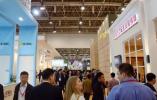 安顺:2017年第三届国际石材博览会筹备顺利