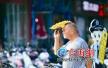 立秋虽至 漳州高温难休 提醒市民小心中暑