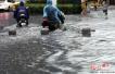南京大暴雨持续数小时 城区道路成河
