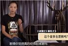 中戏老师批战狼2