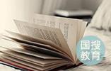 北京市海淀区7所学校开辟百草园