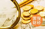北京一季度GDP同比增6.7%