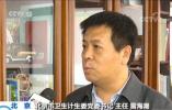 北京:新医改一年间 医生患者感受如何?