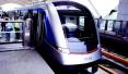 青岛地铁11号线4月23日开通试运营 即墨进1小时交通圈