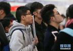 促大学生精准就业 湖南大学搭建创新型就业平台