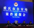 今日要闻:海军建军69周年 郭文贵等伪造公文案被侦破