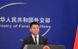 金正恩就中国游客重大伤亡事故向中方表慰问 外交部回应