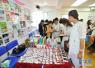 最高将奖补500万 青岛启动市级创业孵化示范基地评审