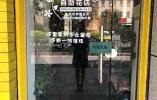 杭州有家自助花店 老板说没人不付钱
