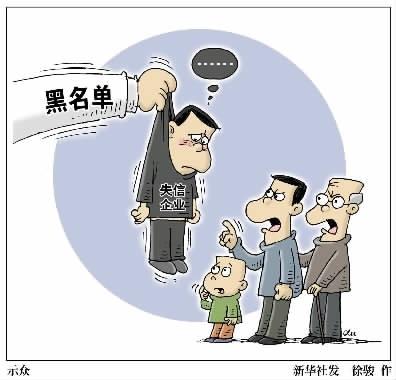 pk10最牛稳赚模式4码:本月施行《北京市公共信用信息管理办法》