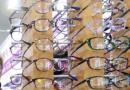 眼镜产业路在何方