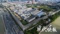 """南京门西文创园紧邻明城墙,国家文物局要""""限高"""""""