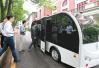 上海交大:无人驾驶小巴校园试运行