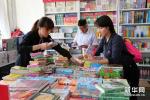 2018北京书市明日开幕 40万种精品图书亮相朝阳公园