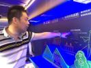 """酷炫!进入VR世界点亮南京城,""""梦想电巴士""""邀你体验未来"""