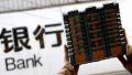 4月郑州首套房贷利率平均上浮22% 房价波动减小