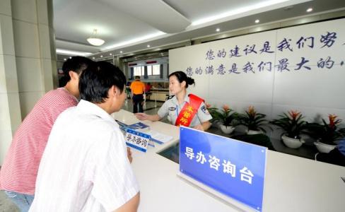 杭州公安推出第二批9项服务新举措:省内异地户籍享受同城待遇