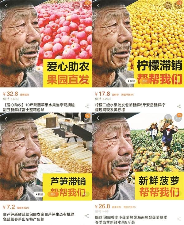 """北京赛车pk拾信誉微信群:""""滞销大爷""""原图拍摄者:没听说大爷家有滞销水果"""