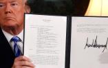 """特朗普大号签名被""""老冤家""""奚落:傲慢自大显露无疑"""