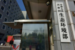 """生态环境部:广东三市异地倾倒垃圾问题""""案多量大"""""""