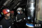 """高煤价引发产业连锁反应 电厂日子""""难过"""""""