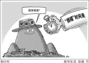 今年沈阳市110.5亿财政支农资金投向四大领域