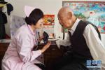 辽宁将确保所有养老机构基础性指标全部合格