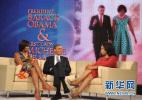 """""""退休老干部""""不闲着:奥巴马夫妇将投身电视制作"""