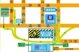 洛阳龙门高铁站施工怎么走看这里
